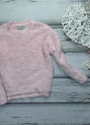 5 лет пушистый свитер джемпер травка next