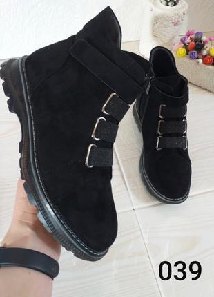 Женские ботинки с 36 по 41 размер