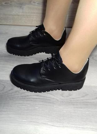 Кожаные туфли женские 37 размера  / шкіряні туфлі