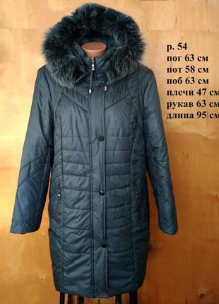 Р 52-54 теплое зимнее укороченное пальто удлиненная куртка на ...
