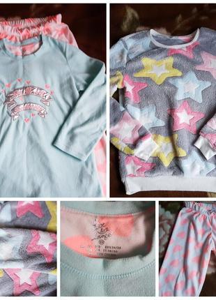 Пижама кофто штанишки флис