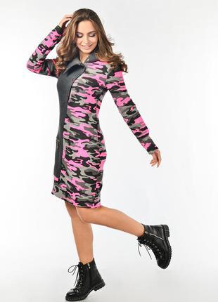 Женское платье спортивного стиля лейла розовое