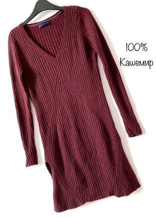 🐑 💯 кашемир. свитер туника платье