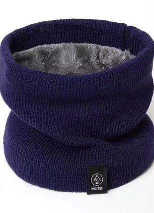 Снуд теплый зимний молодежный синий, мужской/женский 2191