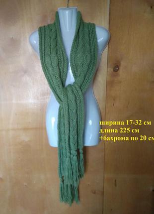 Длинный зеленый шарф хомут из толстой пряжи с бахрамой мягкий ...