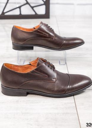 ❤ мужские  коричневые кожаные туфли  броги ❤