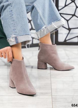 ❤ женские  весенние демисезонные замшевые ботинки на байке ❤