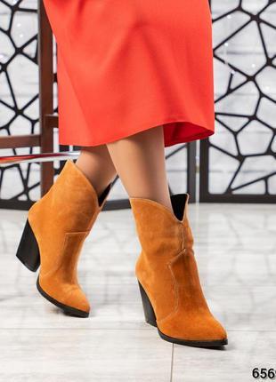 ❤ женские  рыжие весенние демисезонные замшевые ботинки ботиль...
