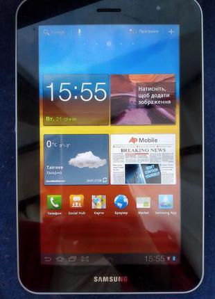 Планшет Samsung Galaxy Tab 7.0 Plus GT-P6200 UWA белый б/у раб...