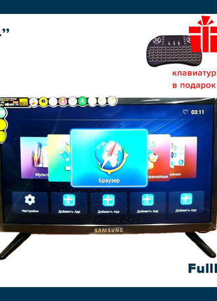 Телевизор Samsung Smart TV Android 24 дюйма +Т2 FULL HD 220v USB/