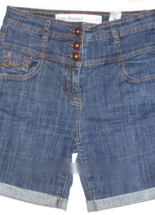Шорты next high waist размер 42-44 стрейчевые женские джинсовы...