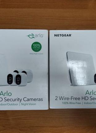 WIFI Камеры ARLO базовый комплект