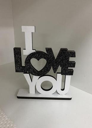 "Статуэтка ""i love you"""