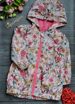 Куртка ветровка в цветочный принт nutmeg
