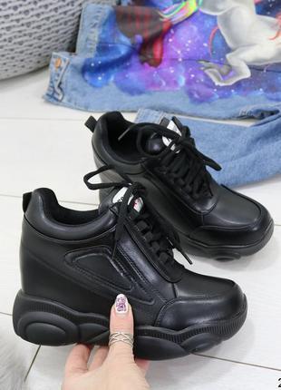 Женские сникерсы кроссовки