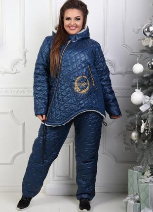 Зимний женский костюм из натуральной овчины