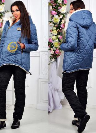 Зимний женский костюм голубой