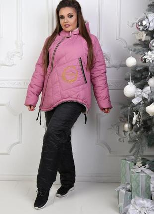 Зимний женский костюм розовый