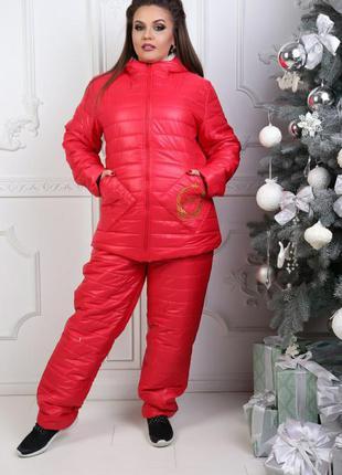 Зимний костюм женский красный