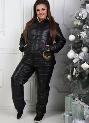 Костюм лыжный женский черный