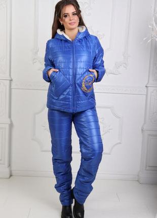 Зимний женский костюм синий