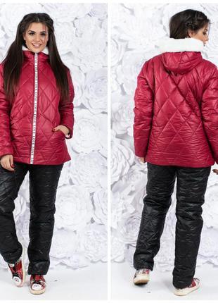 Лыжный костюм женский бордовый