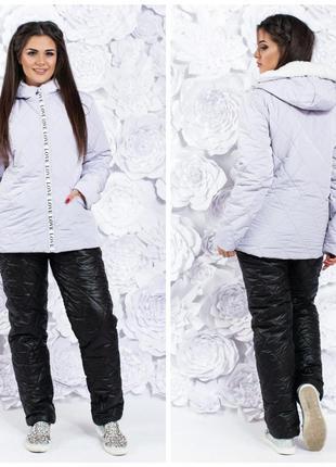 Лыжный костюм женский сиреневый