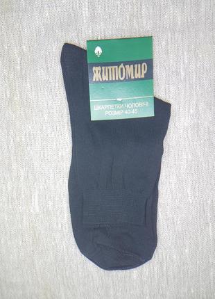 Мужские хлопковые носки черные 40-45