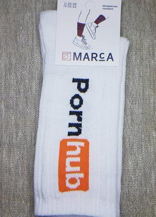 Мужские белые носки белые с приколами надписью порнхаб pornhub