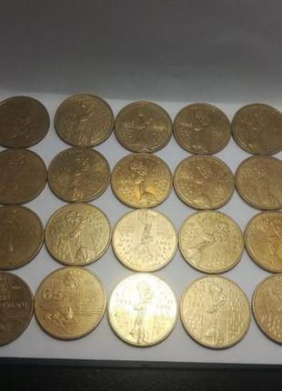 Юбилейные монеты Украины 28 шт.