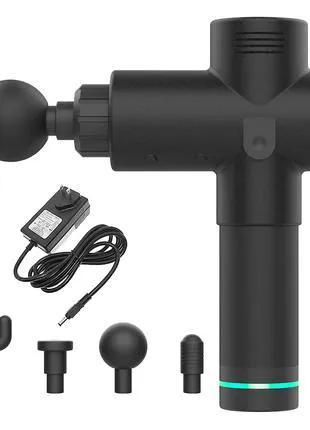 Вибрационный ударный массажер - массажный пистолет для перкуссион