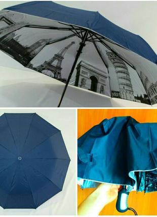 Зонт полуавтомат:города.