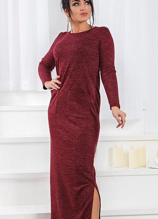Шикарное макси платье ангора большие размеры