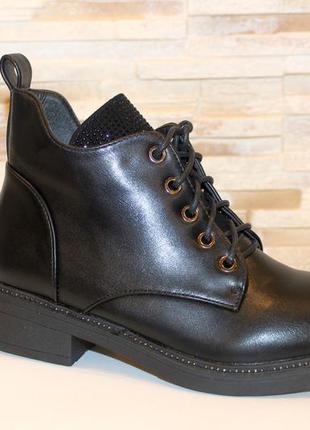Женские черные ботинки со стразами на шнуровке низкий каблук