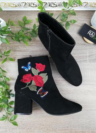 🌿39🌿европа🇪🇺 primark. красивые ботинки, полусапожки с вышивкой