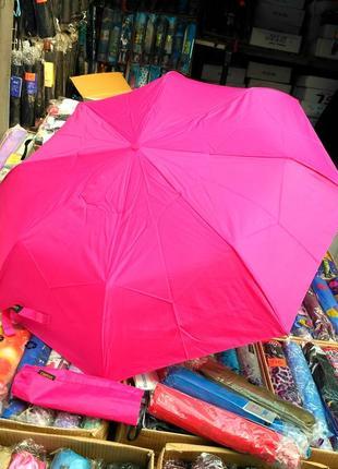 Зонт автомат компактный, антиветер, розово-красный-фуксия.