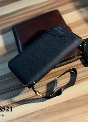 Стильный , вместительный и практичный мужской кошелек - портмоне