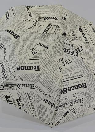Зонт газета полуавтомат женский антиветер на 8спиц.