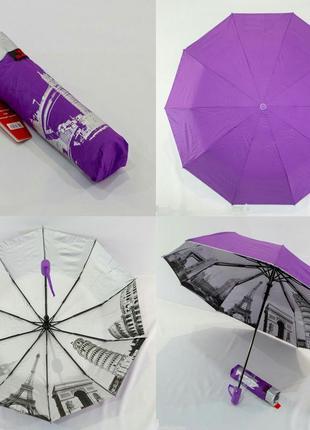Фиолетовый полуавтомат с тефлоновой серебряной пропиткой и рис...