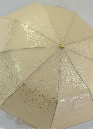 Зонт серебряная абстракция полуавтомат,цвет слоновая кость.