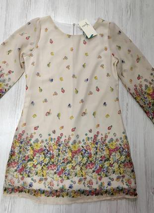 Ликвидация товара 🔥 бжевое шифоновое платье с рукавами в цветы