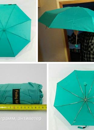 Зонт маленький,но диаметр обычный,механика 4 сложения,антиветер .