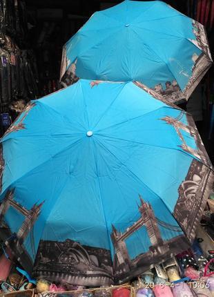 Зонт города голубой полуавтомат.10 крепких спиц, антиветер.