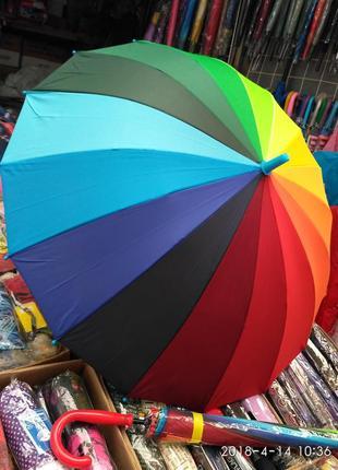 Зонт 16 спиц полуавтомат радуга,трость подростковый зонт.