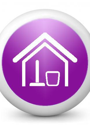 Уборка коттеджей и домов