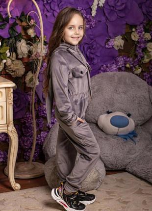 Бомбезный костюм комьинезон  на девочку с ушками, зайка