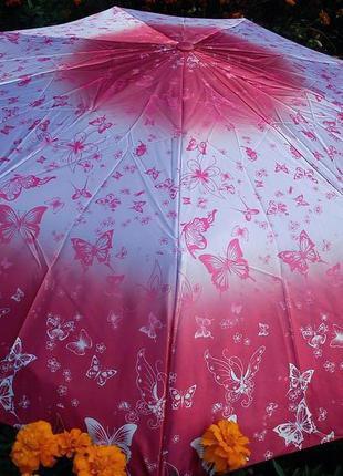 Зонт атласный полуавтомат женский шикарный.сверкающий.новый