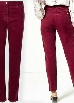 Хлопковые брюки винного цвета