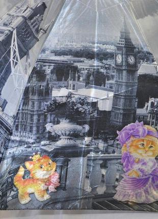 Зонт полуавтомат лондон и кошки -молодежный.антиветер.спицы-то...