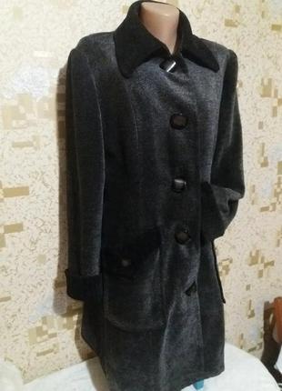 Теплый красивый кардиган (удлиненный пиджак)